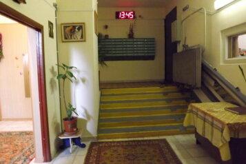 1-комн. квартира, 40 кв.м. на 3 человека, Большая Академическая улица, Москва - Фотография 3