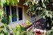 Гостевой дом, улица Генерала Бирюзова на 8 номеров - Фотография 2