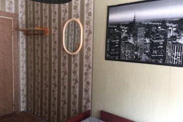 Отдельная комната, проспект Советских Космонавтов, 188, Октябрьский округ, Архангельск - Фотография 1