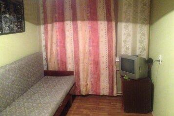 Отдельная комната, проспект Советских Космонавтов, Октябрьский округ, Архангельск - Фотография 2