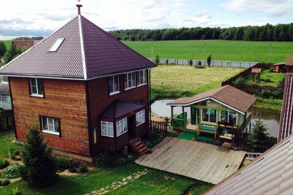 Дом, 150 кв.м. на 10 человек, 4 спальни, деревня Ворохобино, 69, Сергиев Посад - Фотография 1