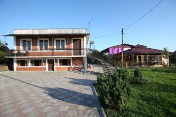 Гостевой дом, Цхакая , 27 на 8 номеров - Фотография 1