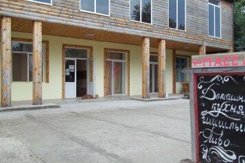 Гостевой Дом, улица Ленина, 3 на 27 номеров - Фотография 3