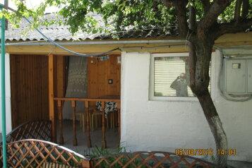 Дом под ключ, 50 кв.м. на 7 человек, 3 спальни, улица Шевченко, Анапа - Фотография 2