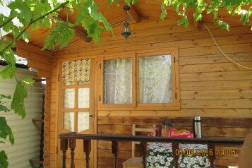 Домик под ключ  №1. , 15 кв.м. на 4 человека, 1 спальня, улица Шевченко, 104, Анапа - Фотография 1
