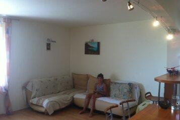 2-комн. квартира, 56 кв.м. на 3 человека, Космонавтов, 22, Форос - Фотография 2