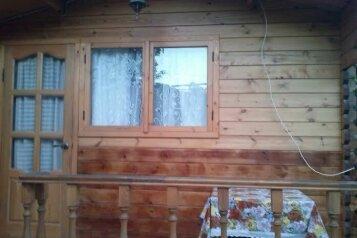"""Домик под ключ """"Эконом"""" класса №1. , 15 кв.м. на 4 человека, 1 спальня, улица Шевченко, Анапа - Фотография 3"""