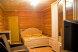 Гостевой дом , Курортная на 23 номера - Фотография 13
