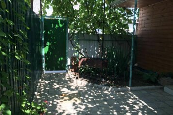 1-комн. квартира, 24 кв.м. на 3 человека, Северная улица, Анапа - Фотография 2