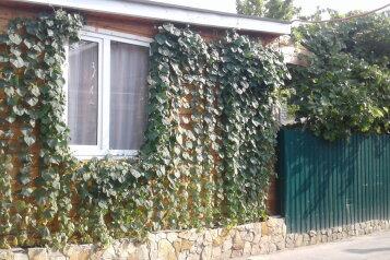 1-комн. квартира, 24 кв.м. на 3 человека, Северная улица, Анапа - Фотография 4