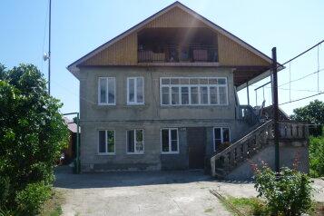 Гостевой дом, улица Ленина, 17 на 5 комнат - Фотография 1