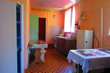Отдельный 2-х комнатный дом с удобствами, сдаем круглый год, 70 кв.м. на 6 человек, 2 спальни, улица Чапаева, 105, Должанская - Фотография 4