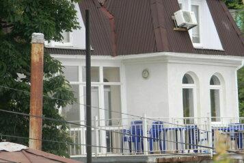 Гостевой дом , улица Коцюбинского на 5 номеров - Фотография 1