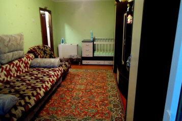1-комн. квартира, 30 кв.м. на 4 человека, улица Энгельса, Ейск - Фотография 1