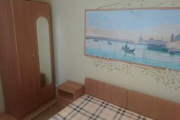 Дом, 60 кв.м. на 4 человека, 1 спальня, Садовая улица, 65, Ялта - Фотография 3