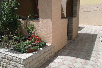 Гостевой дом, Симферопольская улица, 69 на 3 номера - Фотография 3
