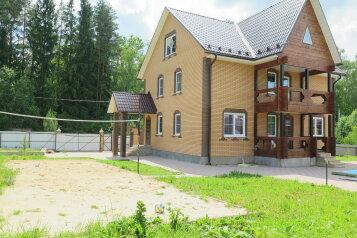 Дом, 290 кв.м. на 18 человек, 6 спален, деревня Бегичево, Подольск - Фотография 1