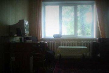 Отдельная комната, улица Лихачева, 4А, Ульяновск - Фотография 1