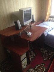 Отдельная комната, улица Лихачева, 4А, Ульяновск - Фотография 2
