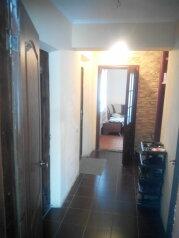 Дом, 143 кв.м. на 3 человека, 2 спальни, Фёдоровская улица, посёлок Любимовка, Севастополь - Фотография 4