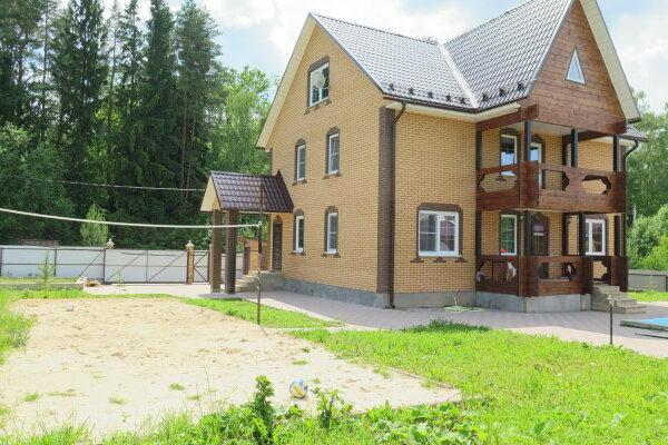 Дом, 290 кв.м. на 18 человек, 6 спален, деревня Бегичево, 7, Подольск - Фотография 1