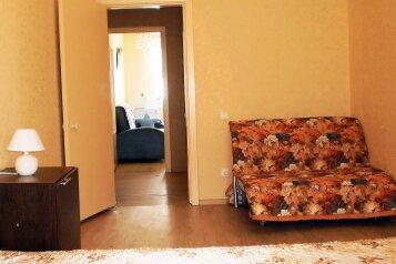 1-комн. квартира, 37 кв.м. на 4 человека, Волотовская улица, Псковский район, Великий Новгород - Фотография 3