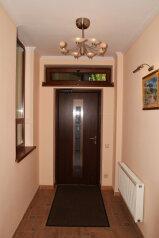 Гостевой дом , улица Володарского на 6 номеров - Фотография 3