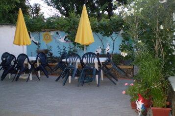 Гостевой дом на улице Фестивальной, Фестивальная улица, 12А на 4 номера - Фотография 2