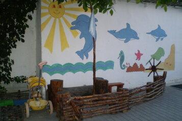 Гостевой дом на улице Фестивальной, Фестивальная улица, 12А на 4 номера - Фотография 3