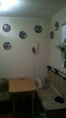 1-комн. квартира, 32 кв.м. на 3 человека, Партизанская улица, 9, Алушта - Фотография 4