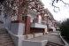 Гостиница, улица Мориса Тореза на 5 номеров - Фотография 1