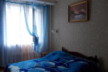 3-комн. квартира, 98 кв.м. на 7 человек, проспект Аиааира, 144, Сухуми - Фотография 2