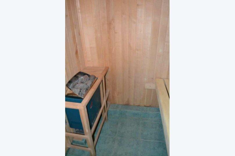 2-комн. квартира, 65 кв.м. на 6 человек, Пироговская улица, 20, Ялта - Фотография 19