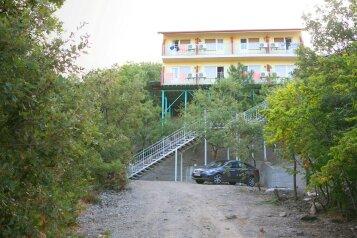 Частный гостевой дом , Перекопский переулок на 6 номеров - Фотография 4