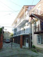 Мини-гостиница, улица 15 Апреля на 12 номеров - Фотография 1