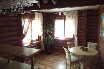 Дом в спальном элитном районе анапы, 90 кв.м. на 6 человек, 3 спальни, Чистая улица, Анапа - Фотография 2