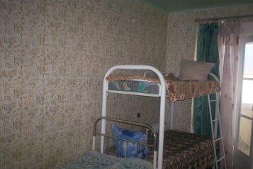 1-комн. квартира, 30 кв.м. на 5 человек, Абазгаа, Гагра - Фотография 1