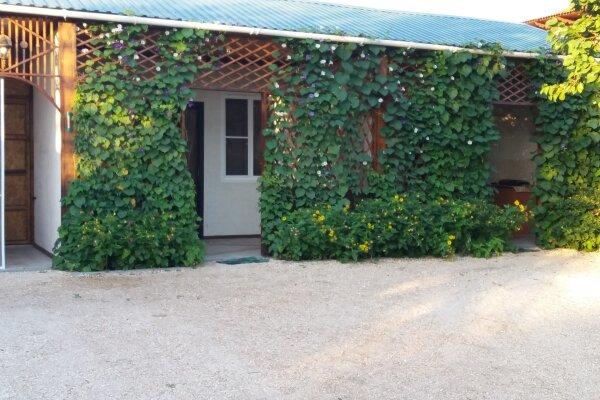 """Комфортное жильё На переулке Лиманском 17А"""", переулок Лиманский , 17.а на 4 номера - Фотография 1"""