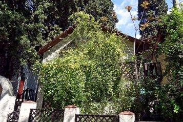Гостевой дом у Воронцовского дворца, улица Ленина на 2 номера - Фотография 4