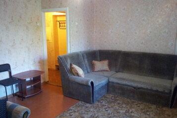 1-комн. квартира, 33 кв.м. на 3 человека, Центр, 22, Березники - Фотография 3