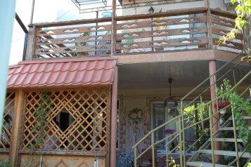 Гостевой дом, Рыбацкая, 6 на 2 номера - Фотография 2