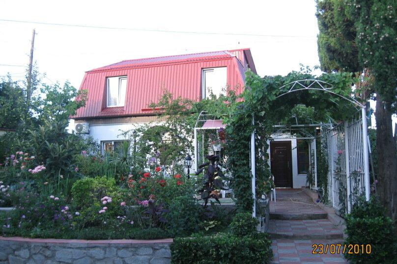 Дом, 84 кв.м. на 12 человек, 4 спальни, Южнобережное шоссе, 20, Никита, Ялта - Фотография 6