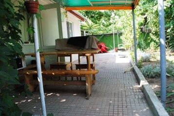Дом, 1 кв.м. на 5 человек, 2 спальни, улица Ивана Франко, 16, Евпатория - Фотография 3