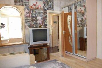 1-комн. квартира на 3 человека, Ялтинская улица, 17, Алупка - Фотография 1