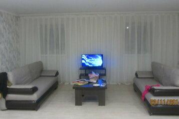 Дом, 120 кв.м. на 12 человек, 3 спальни, Горнолыжная улица, 23, Абзаково - Фотография 2