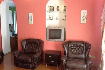 1-комн. квартира, 44 кв.м. на 4 человека, Боткинская улица, 12, Ялта - Фотография 3
