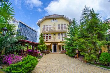 """Мини-отель """"Вилла Орхидея"""", улица Чкалова, 70 на 19 номеров - Фотография 1"""
