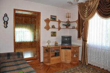 Дом, 92 кв.м. на 7 человек, 4 спальни, Солнечная, Анапа - Фотография 1
