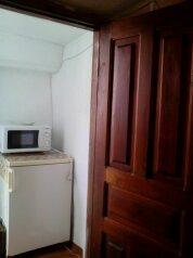 1-комн. квартира, 12 кв.м. на 2 человека, улица Дмитрия Ульянова, 4, Евпатория - Фотография 2