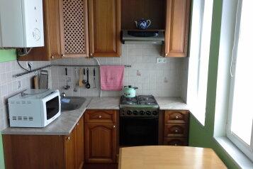 1-комн. квартира, 44 кв.м. на 4 человека, Боткинская улица, 12, Ялта - Фотография 4